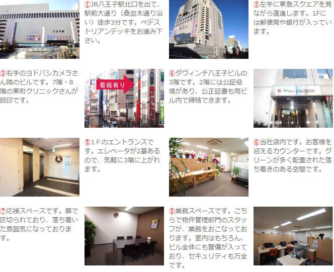 company_jimusyo