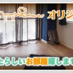 top_banner_263_03