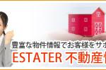 thintai_banner