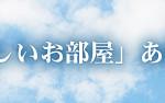 tintai-reform_reform_img1