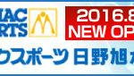 mac_banner