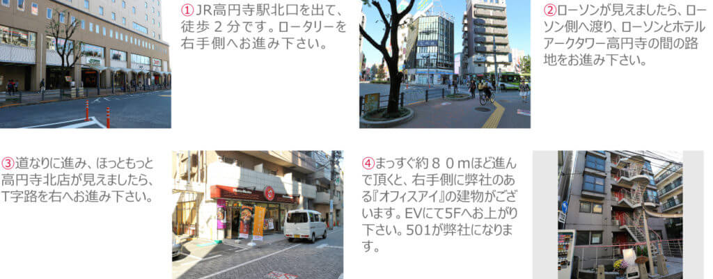 kitaguchi_img2