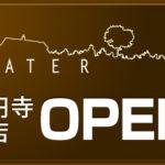 kouenji_banner