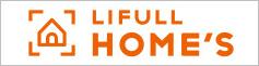 LIFULL HOME'Sロゴ(237×61)