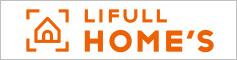 LIFULL HOME'Sロゴ(237×60)